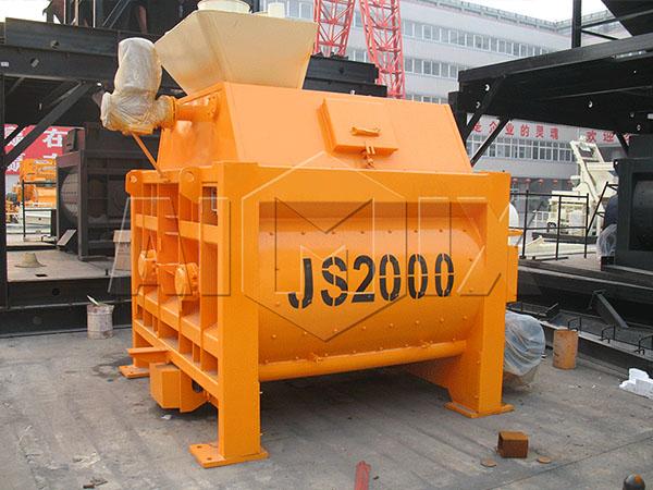 бетоносмеситель двухвальный