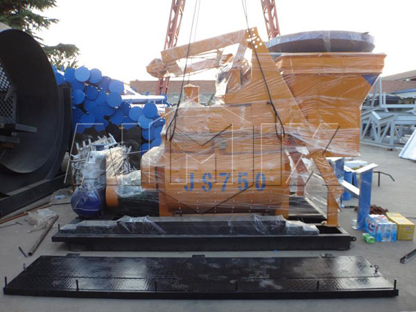 Двухвальный бетоносмеситель